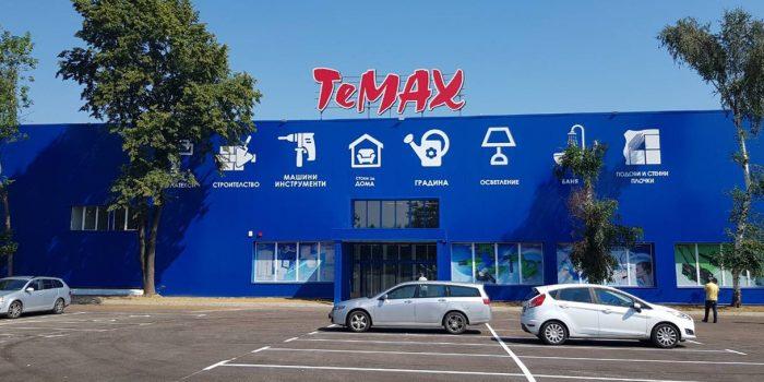 TeMax отваря врати в София